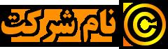 بازار لوازم پلاستیکی خانه و آشپزخانه|پلاسکو بازار