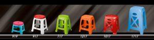 تولید انواع چهارپایه پلاستیکی