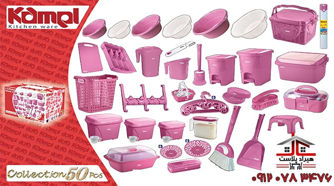 خرید سرویس پلاستیکی آشپزخانه