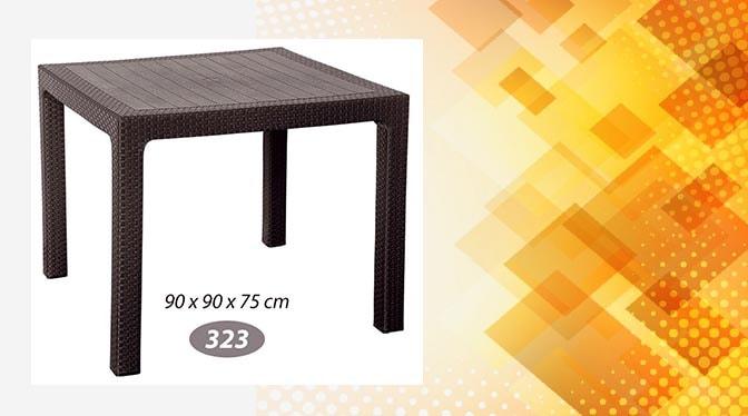 میز صندلی پلاستیکی طرح حصیری