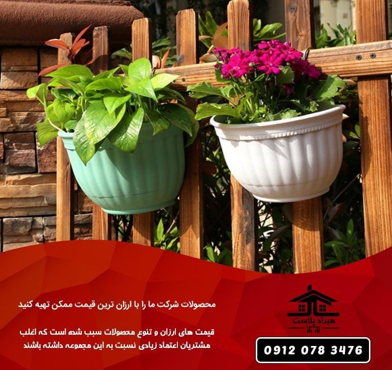 گلدان پلاستیکی دیواری گل سرخ