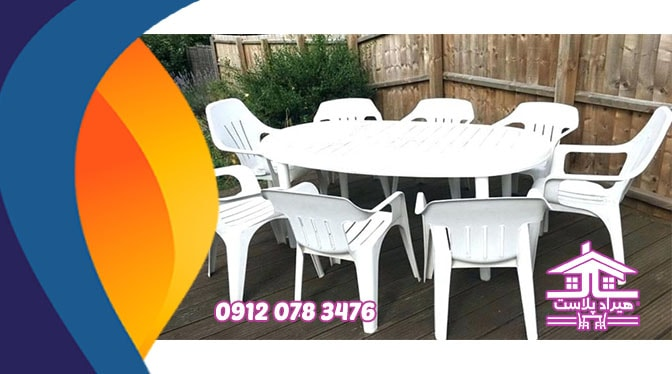 میز صندلی پلاستیکی باغی