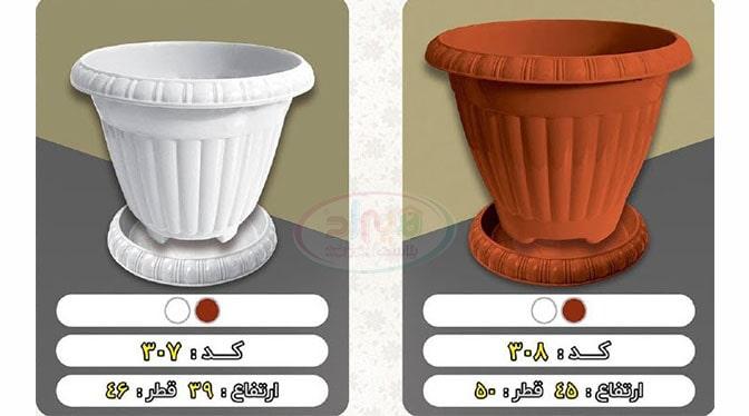 گلدان پلاستیکی نشاط
